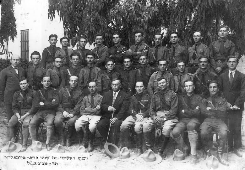 Jabotinsky with Betar commanders