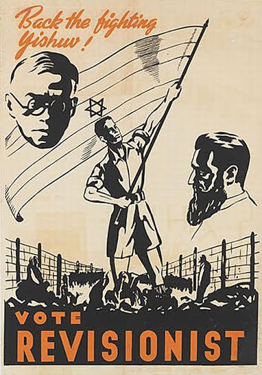 Yishuv propaganda poster