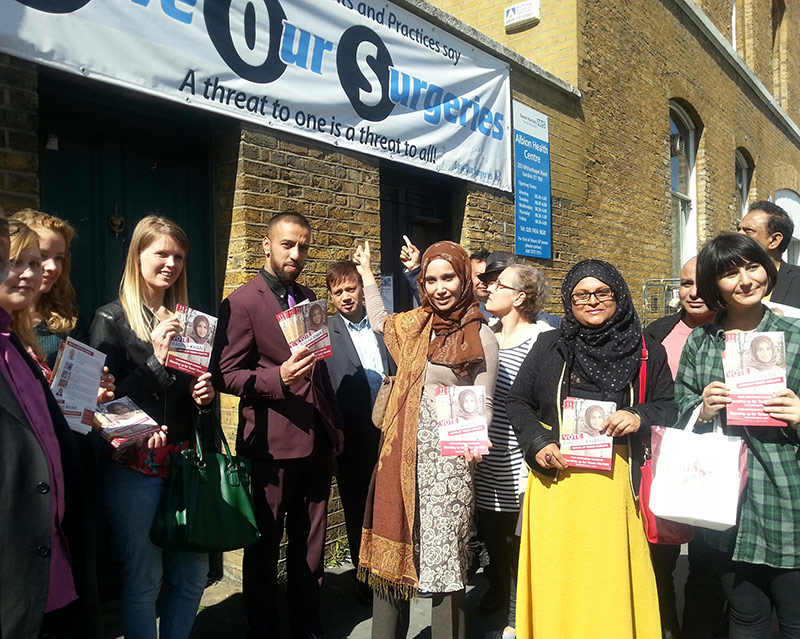 Rabina Khan and supporters