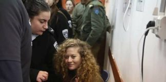 Ahed Tamimi trial concealment