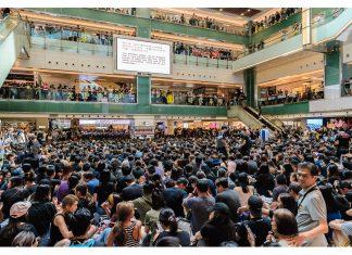 Large crowd, Shatin, Hong Kong