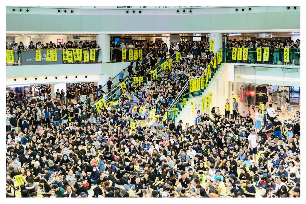 Large crowd, Shatin, Hong Kong