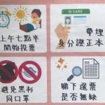 Election poster Hong Kong