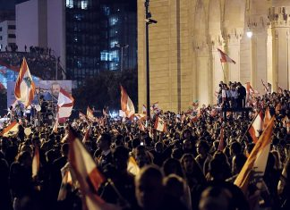 Protests in November last year (Lebanese independence day)