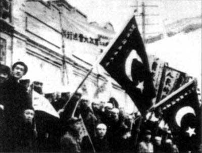 Black and white photo of supporters of the 1930s East Turkestan Republic. Keywords: East Turkestan China Xinjiang Jinjiang